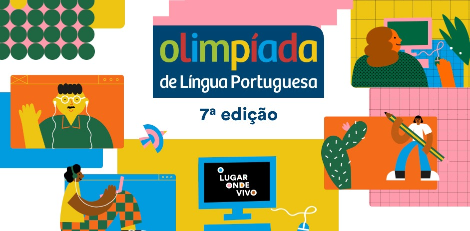 Inscrições para 7ª edição da Olimpíada de Língua Portuguesa vão até 30 de abril