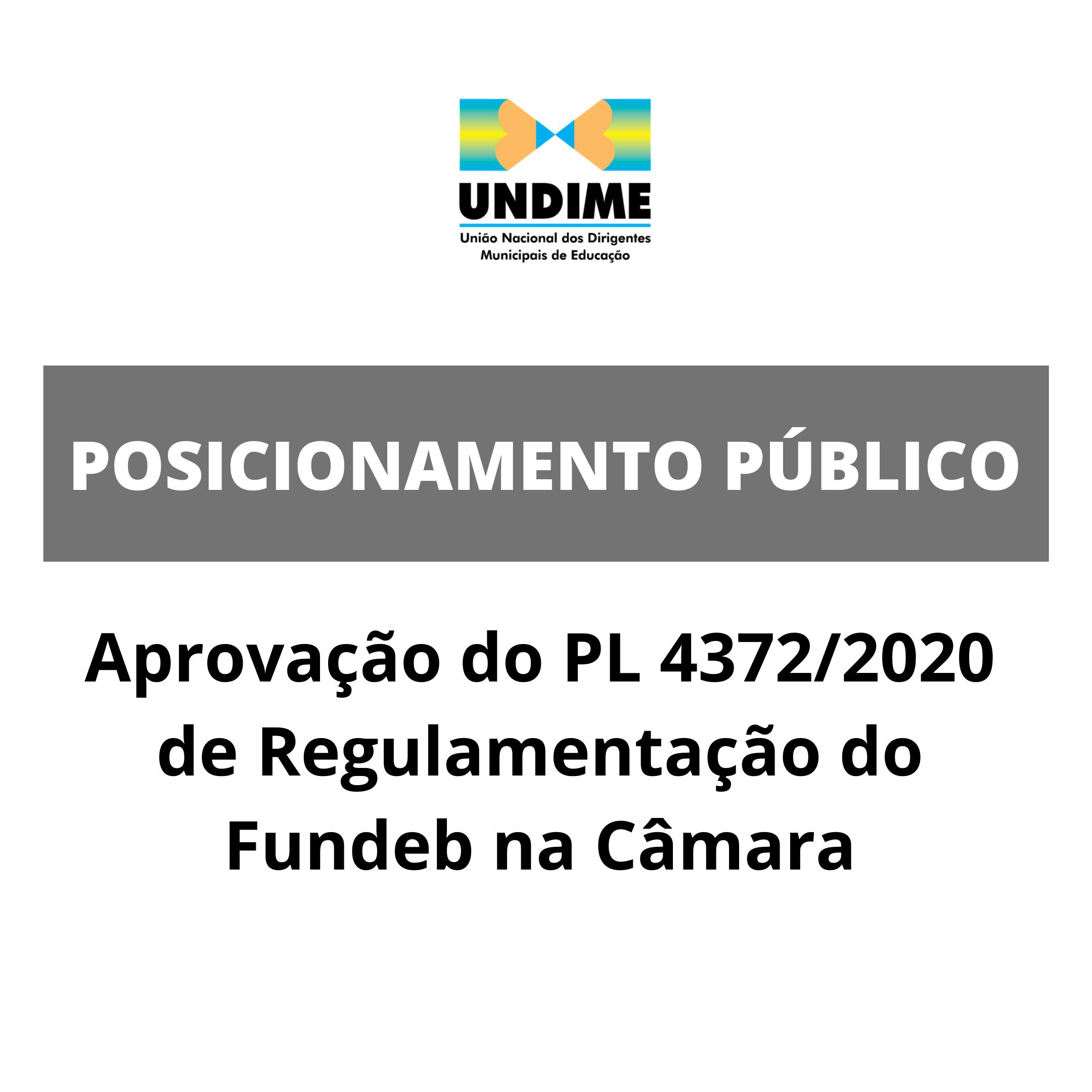 Posicionamento Público em relação à aprovação do PL 4372/2020 de regulamentação do Fundeb na Câmara