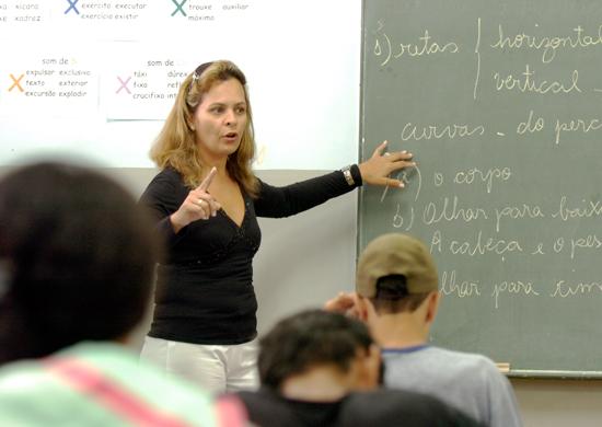 Professores e profissionais da educação básica que atendem estudantes do Bolsa Família são o público alvo da especialização (Foto: Wanderley Pessoa/Arquivo MEC)