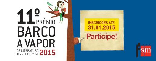 premiobarcoavapor2015