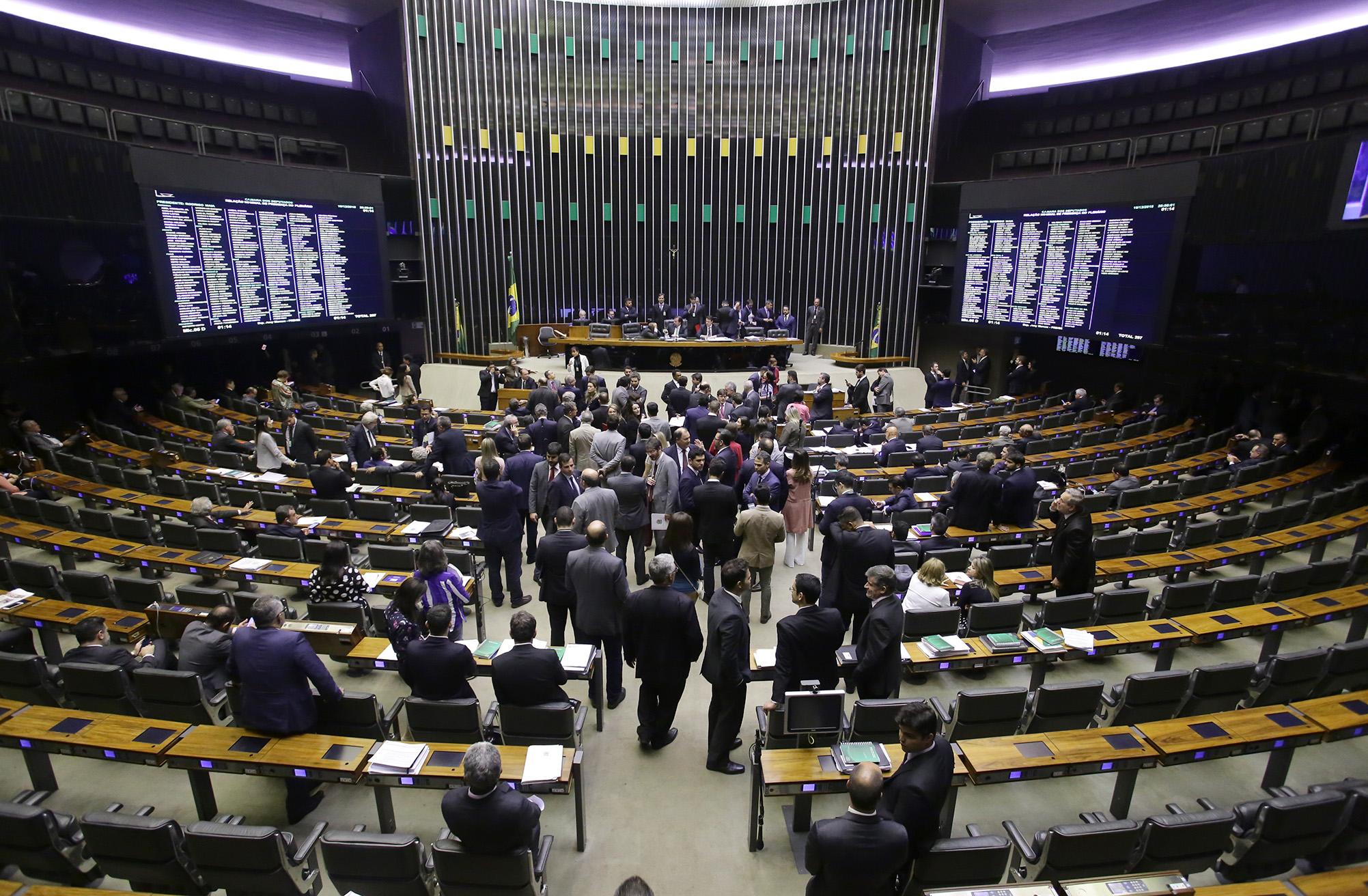 Câmara aprova MP que autoriza criação de fundos patrimoniais