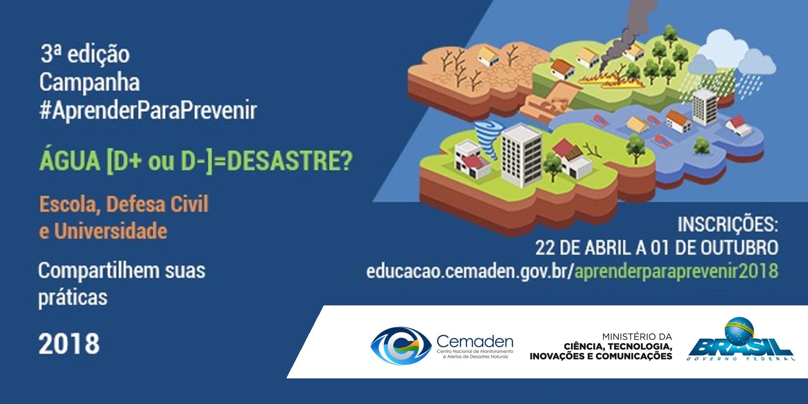 MCTIC recebe inscrições de projetos educacionais de combate a desastres até 1º de outubro