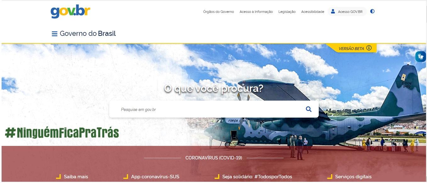 Acesso ao PDDEWeb agora acontece a partir do site gov.br