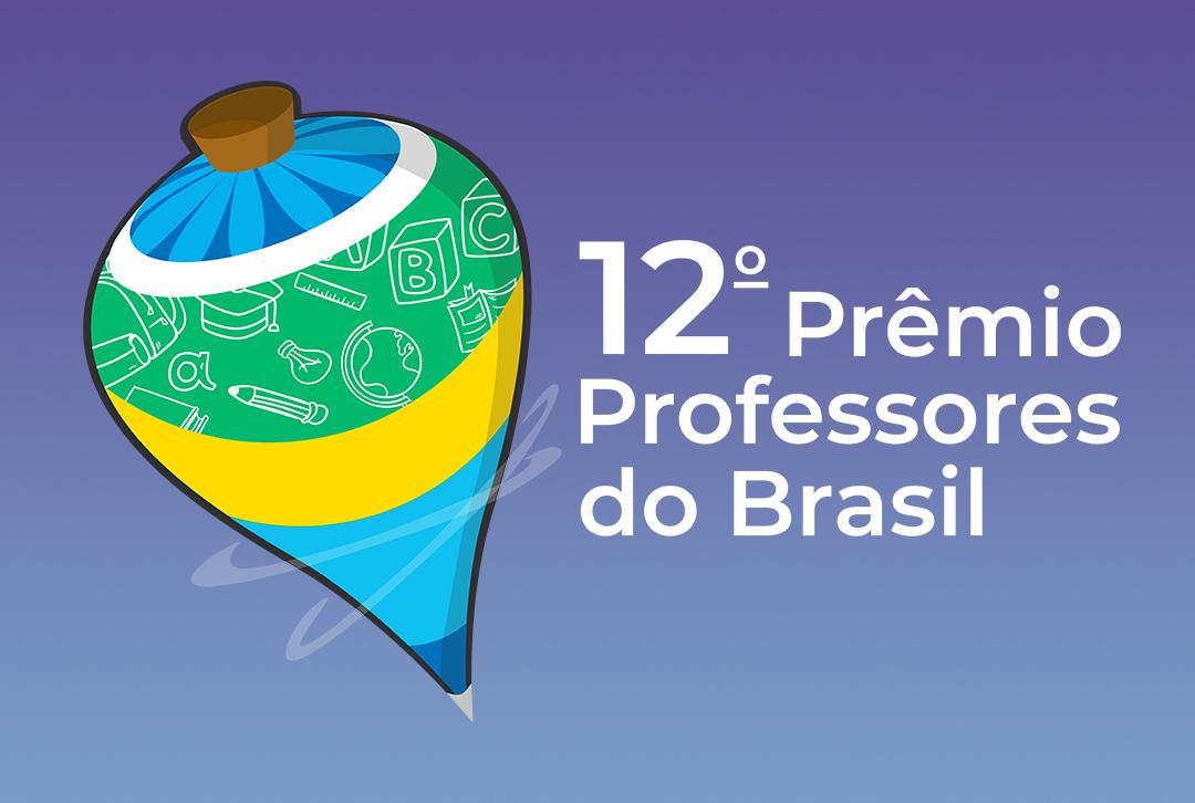 MEC não realizará o Prêmio Professores do Brasil 2019