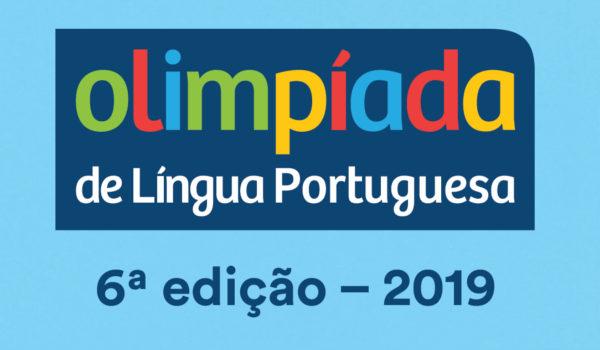 Etapa regional da Olimpíada de Língua Portuguesa chega ao último dia