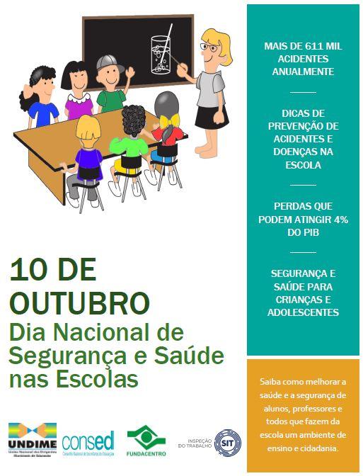 Undime é parceira da campanha do Dia Nacional de Segurança e Saúde nas Escolas