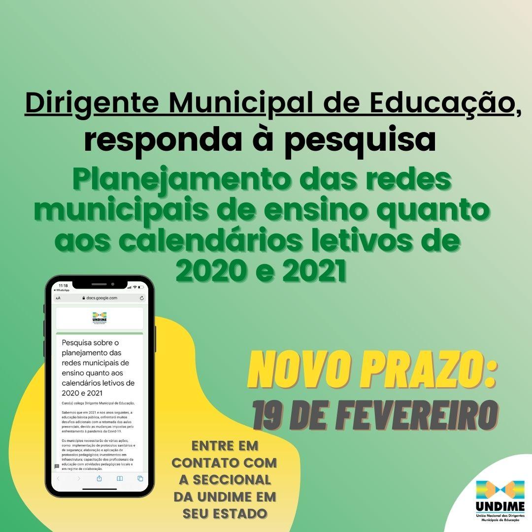 Prorrogado prazo para responder à pesquisa da Undime sobre o planejamento das redes municipais de ensino quanto aos calendários letivos de 2020 e 2021