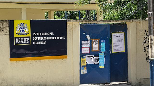 Calendário escolar pode ser flexibilizado por causa da pandemia de coronavírus