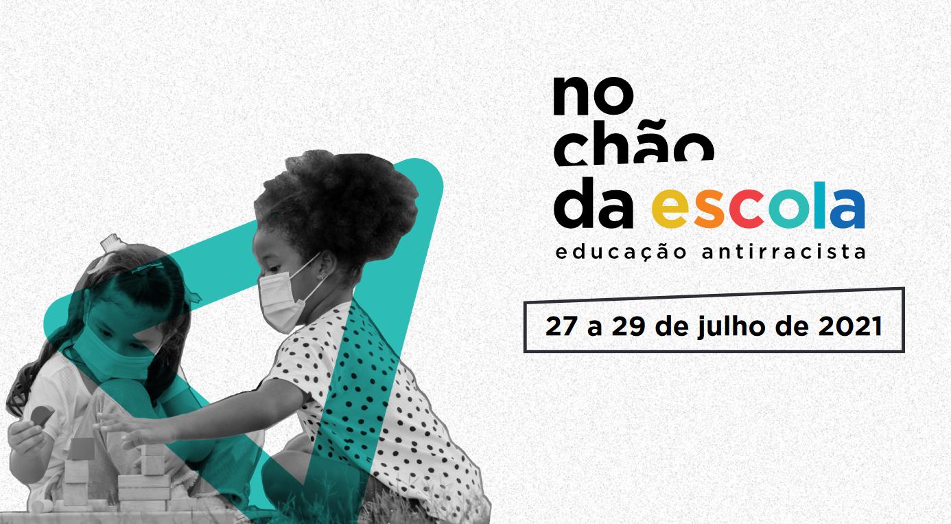 Instituto Alana convida educadores para debater educação antirracista no Brasil
