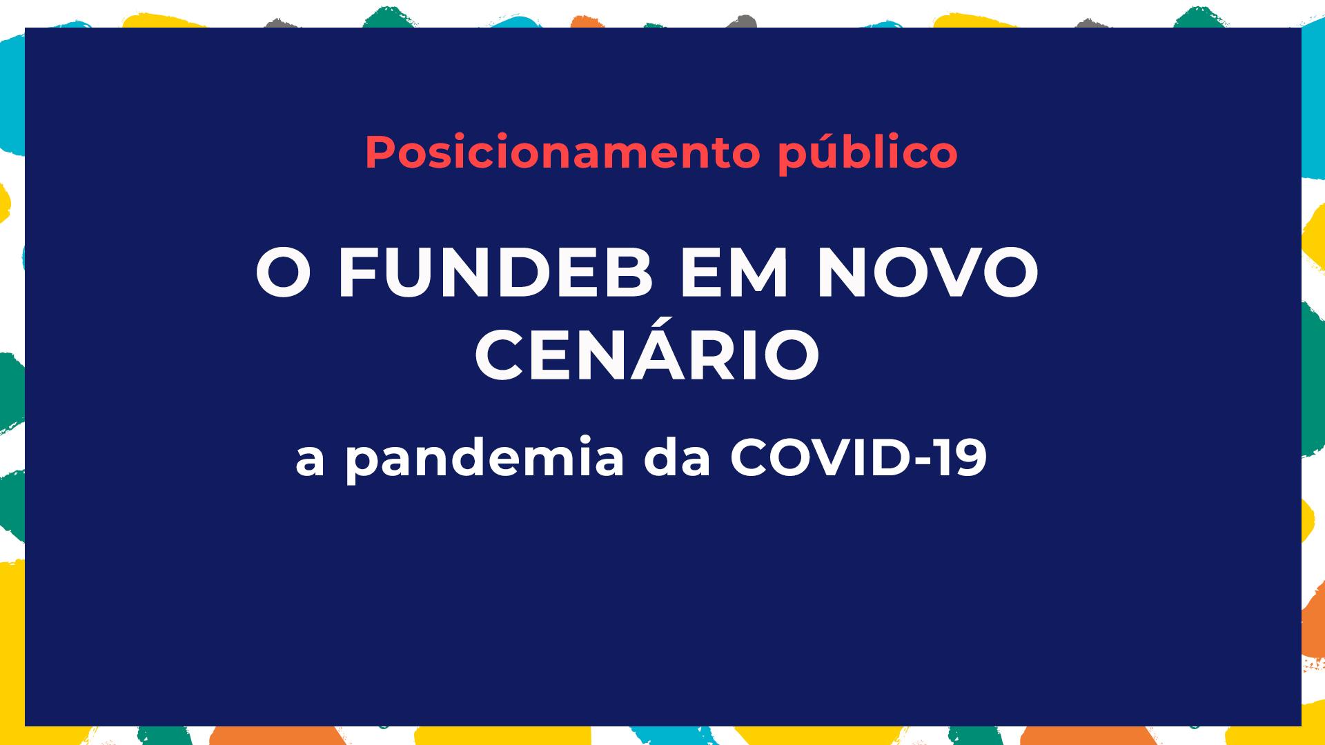 Posicionamento Público: O Fundeb em novo cenário – a pandemia da Covid-19