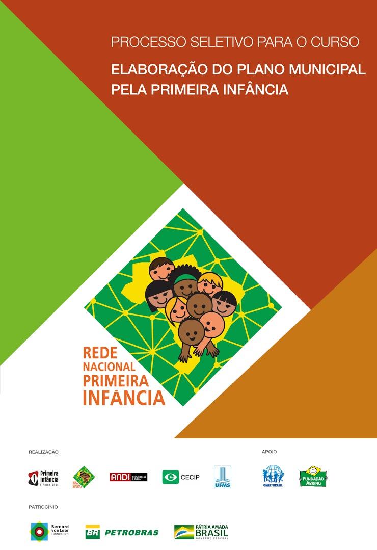 RNPI abre inscrições para o EaD de elaboração de Planos Municipais pela Primeira Infância